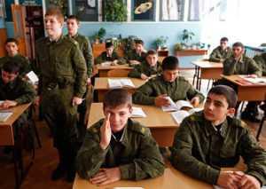 военные учреждения
