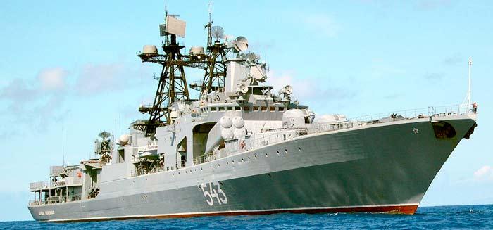 1155 фрегат