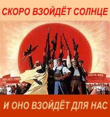 3 признака революционной ситуации