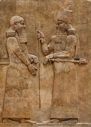 ассирия википедия