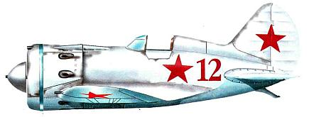 и 16 тип 29