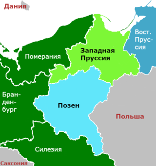 свободное государство пруссия