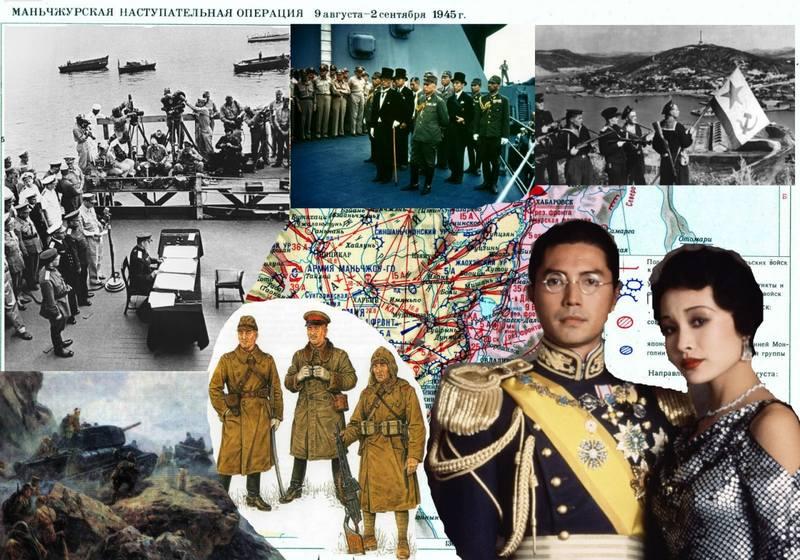операция по разгрому квантунской армии японии называлась