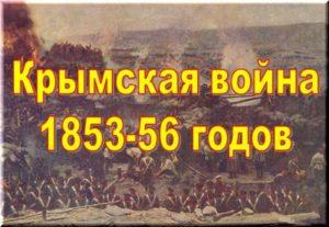 вице адмирал корнилов