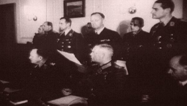 назовите дату капитуляции германии