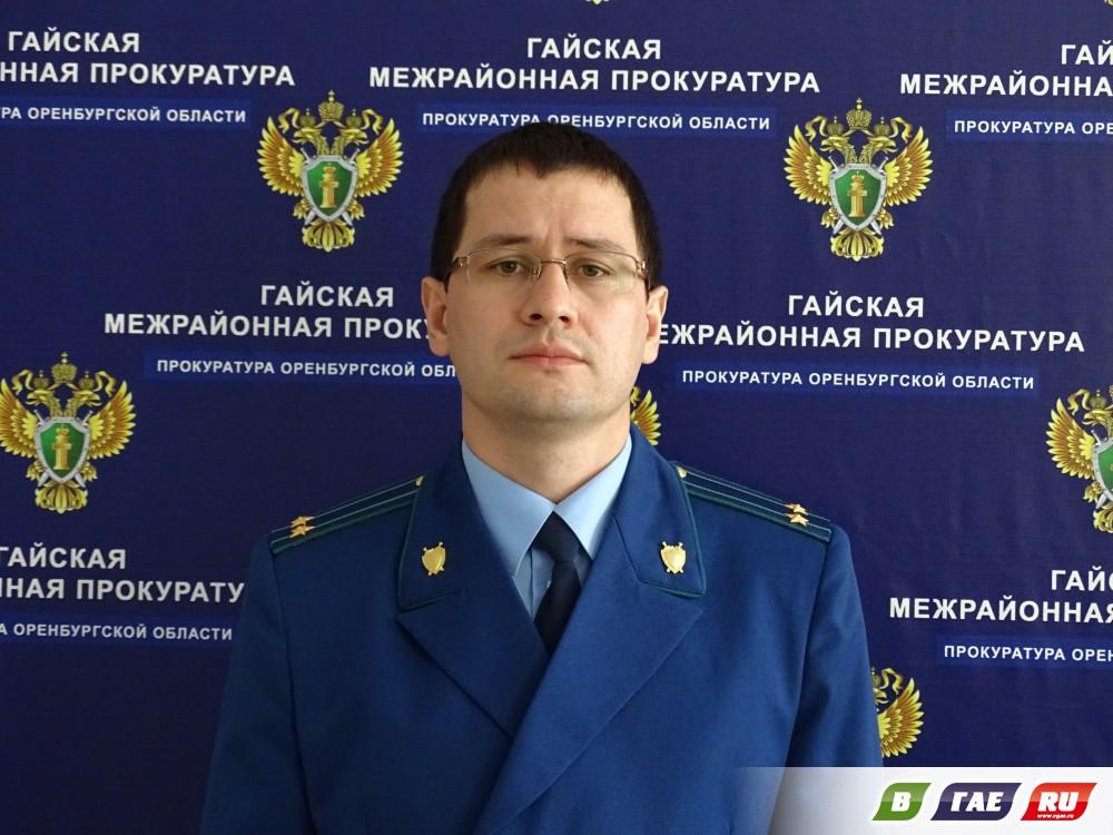 генерал прокурор сената