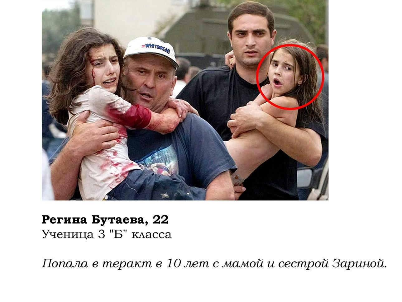 террористический акт в беслане фото