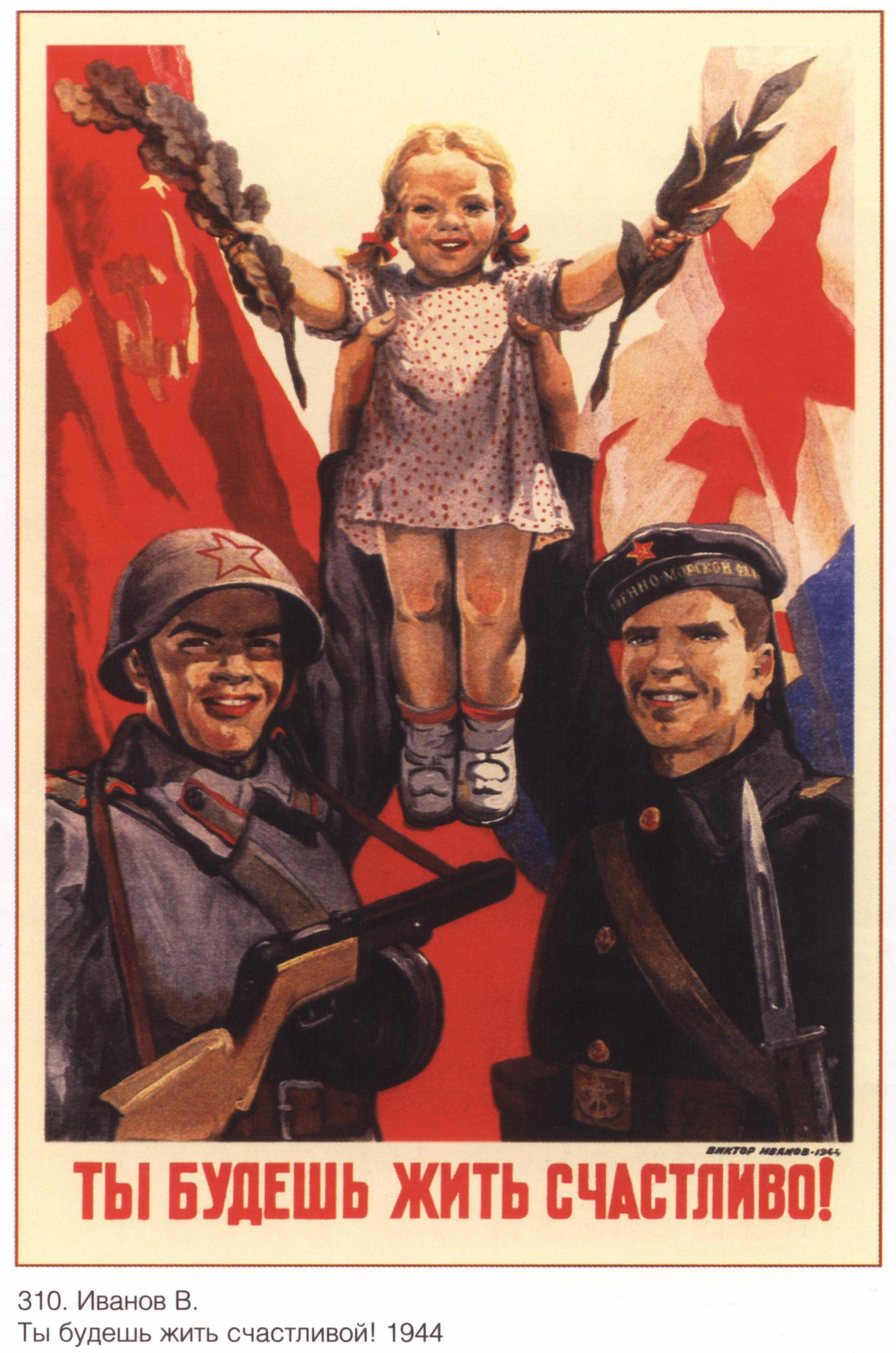немецкие плакаты второй мировой войны