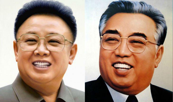 северная корея глава государства