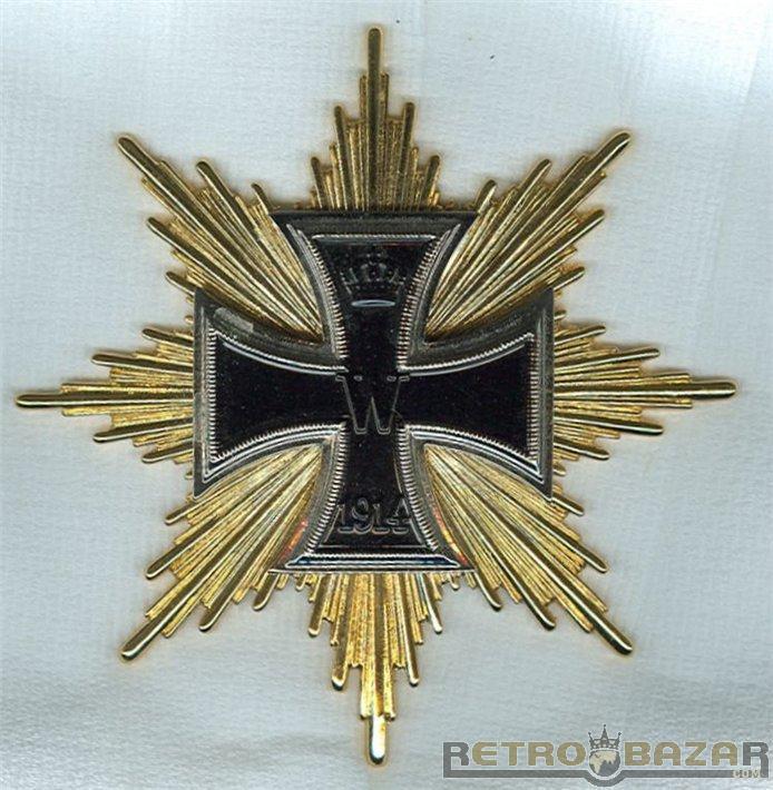немецкие награды второй мировой войны