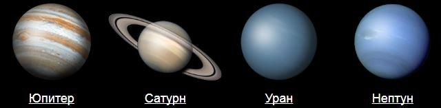 чем уникальна поверхность спутника ио