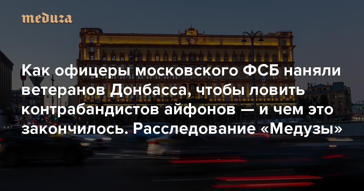 александр михайлов фсб