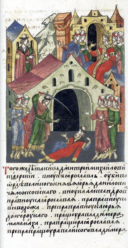 дмитрий тверской