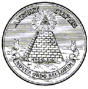 единая россия лого