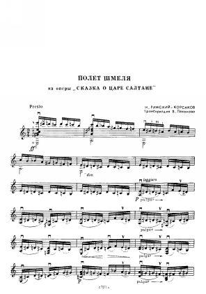 почему римского корсакова называют композитором сказочником