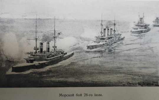 порт чемульпо