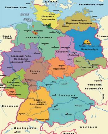 германия 1945