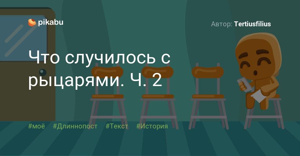 к 329 белгород