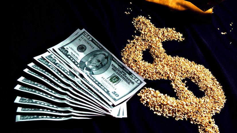 введение золотого стандарта в россии