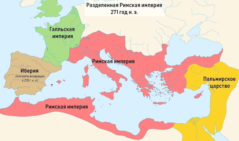 процесс распада османской империи начался в