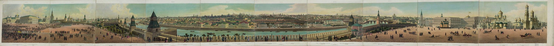 происхождение города москва