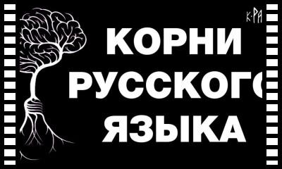орбини славянское царство