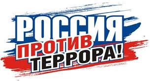 экстремистские организации в россии список