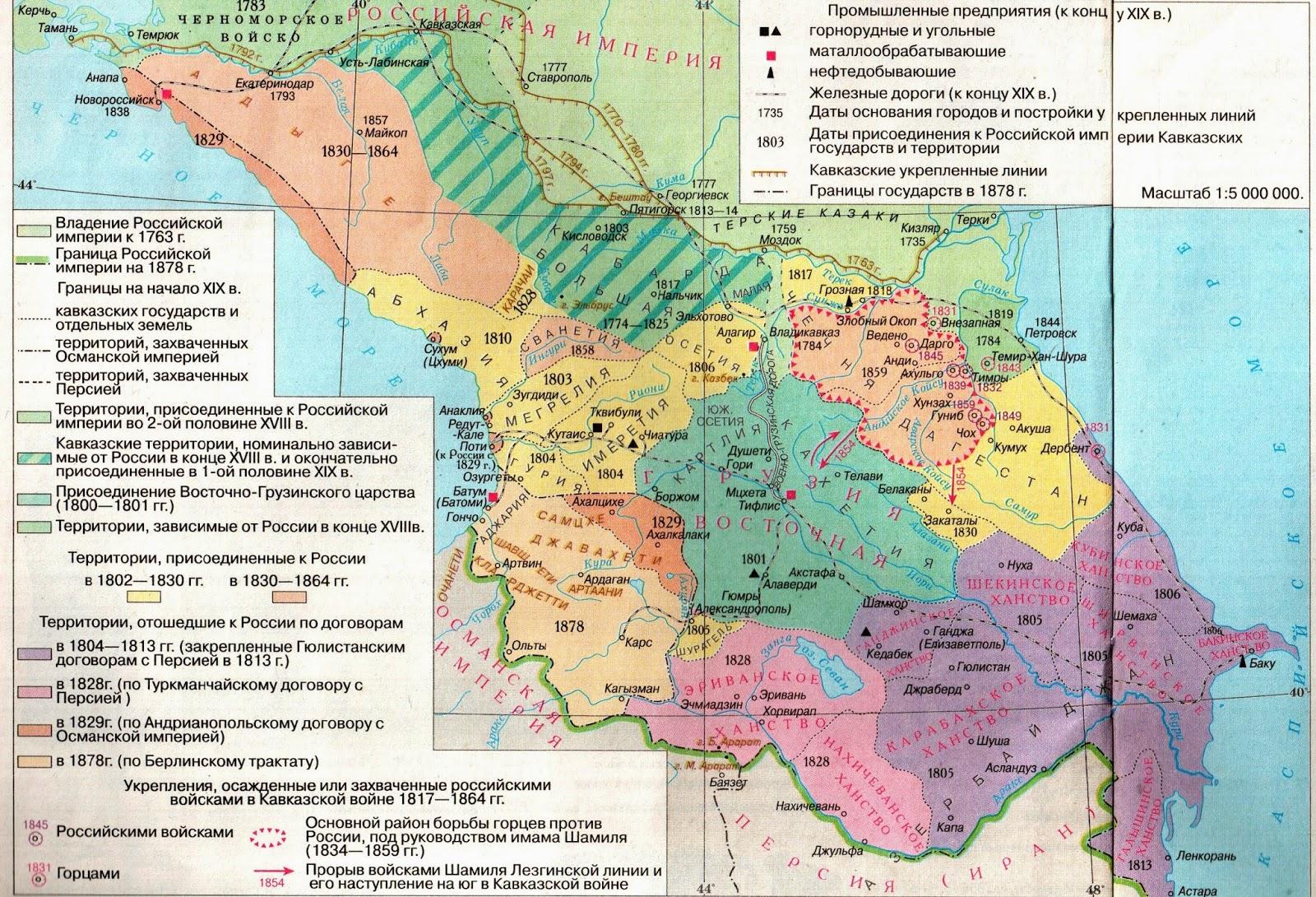 грузинская советская социалистическая республика