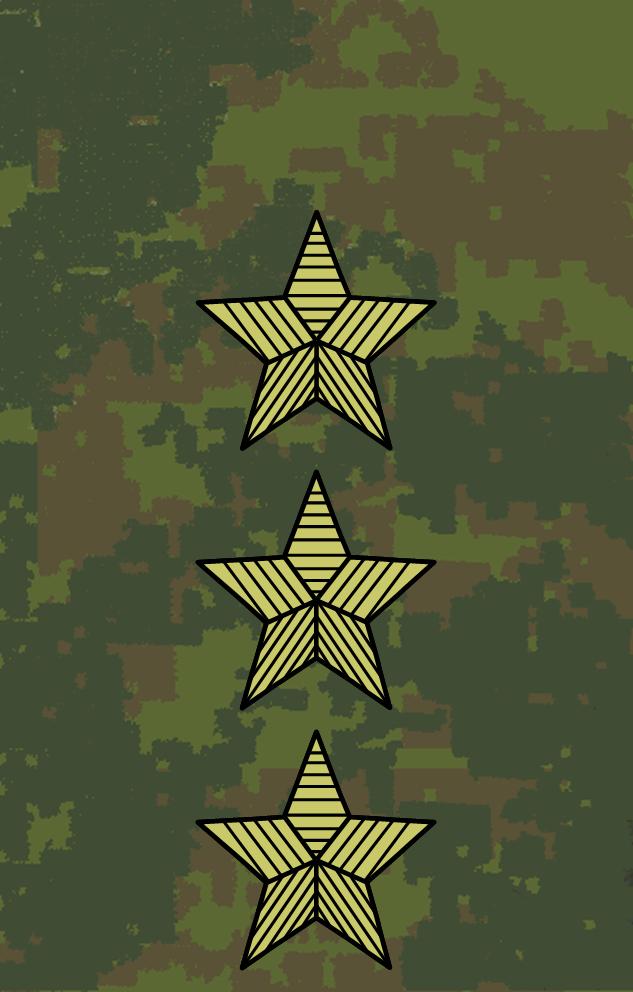 расстояние звезд на погонах подполковника