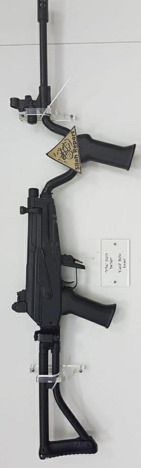 винтовка галил