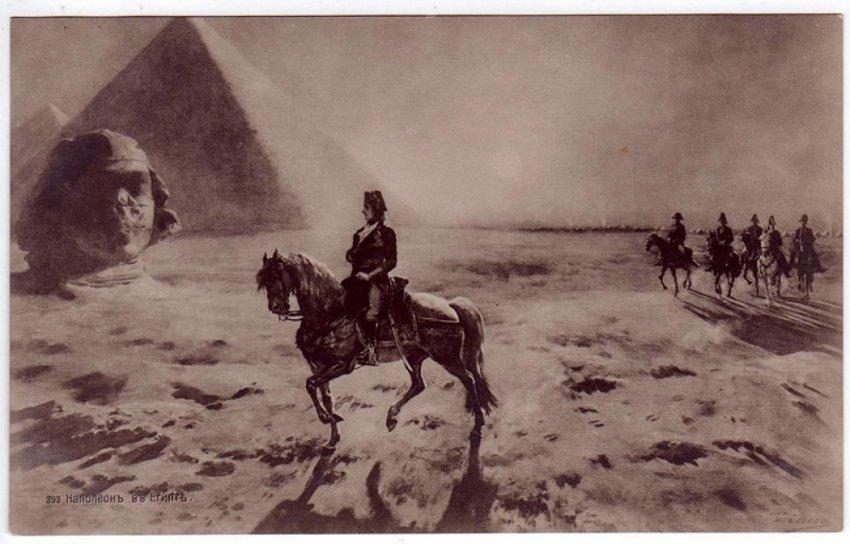 египетская экспедиция наполеона