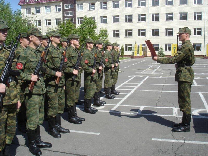 что такое военный комиссариат