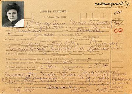 капитолина васильева биография