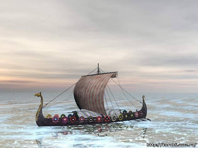 как назывались надежные суда викингов