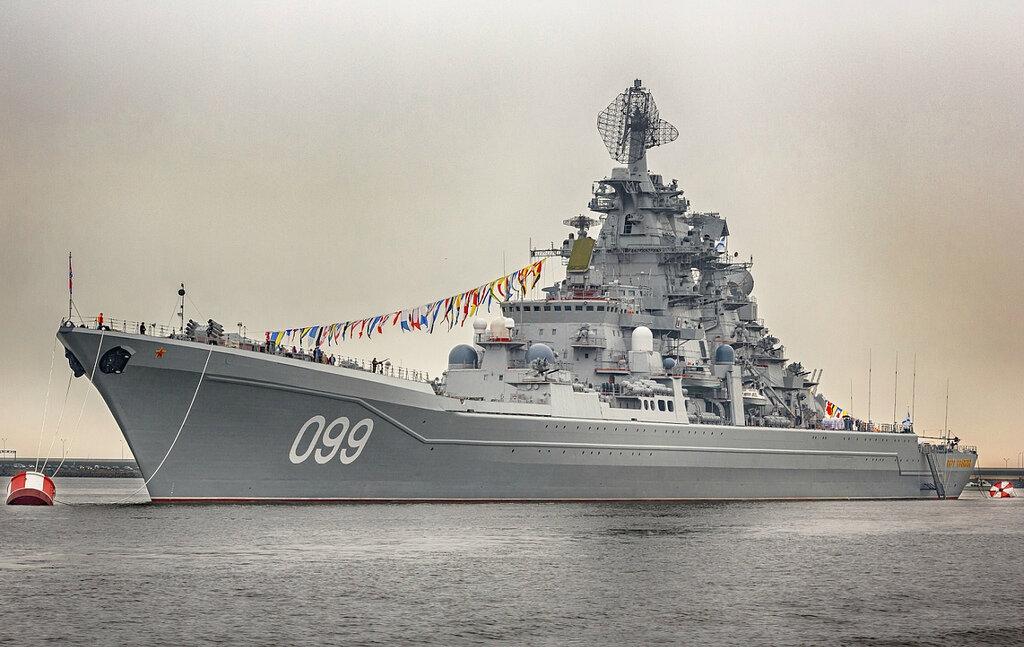 таркр нахимов