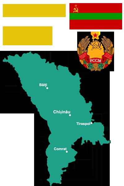 молдавская сср википедия