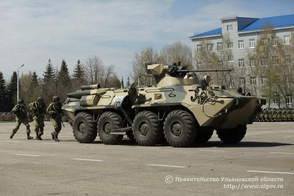 31 бригада вдв ульяновск официальный сайт