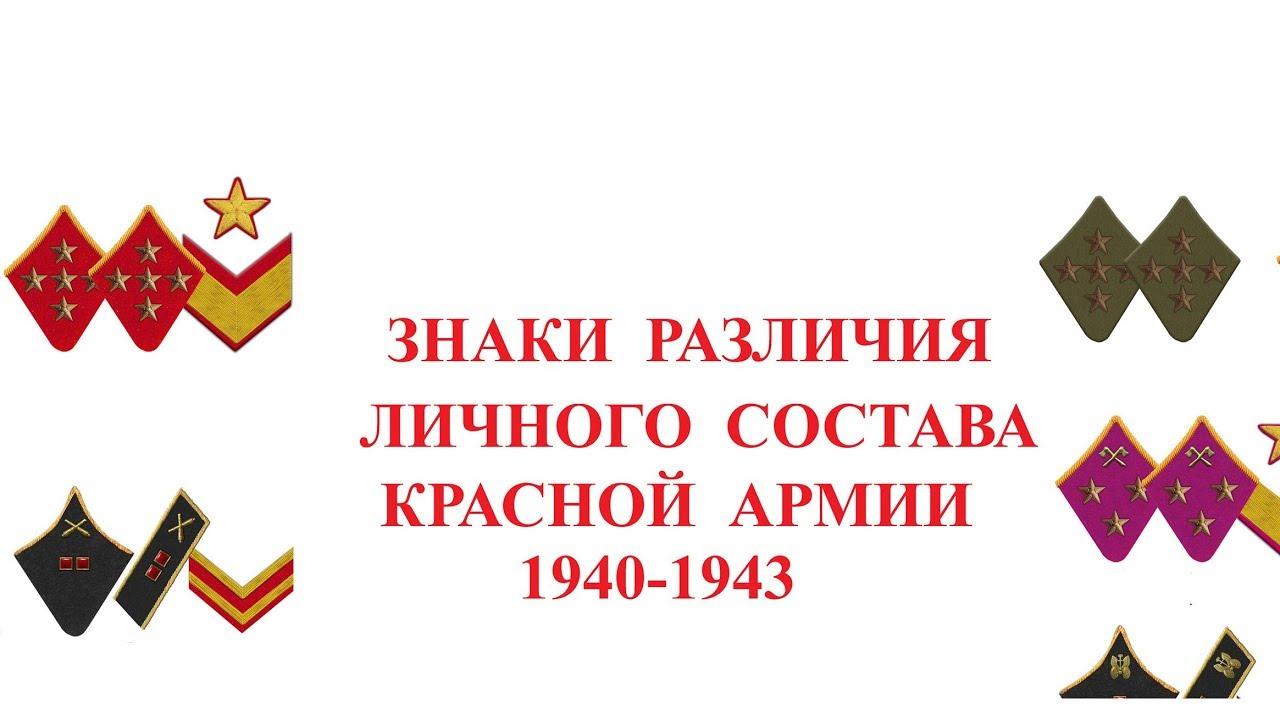 когда появились погоны в советской армии