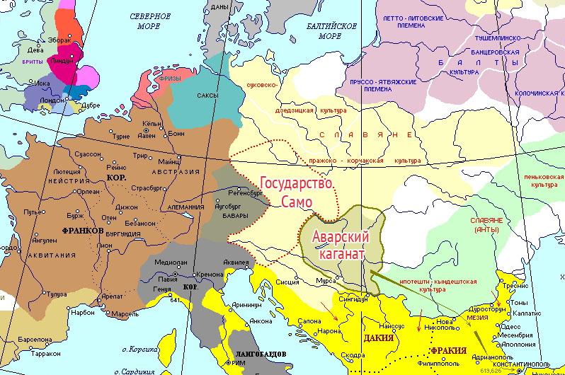 чешское государство