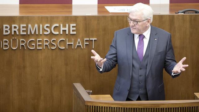 немецкий канцлер