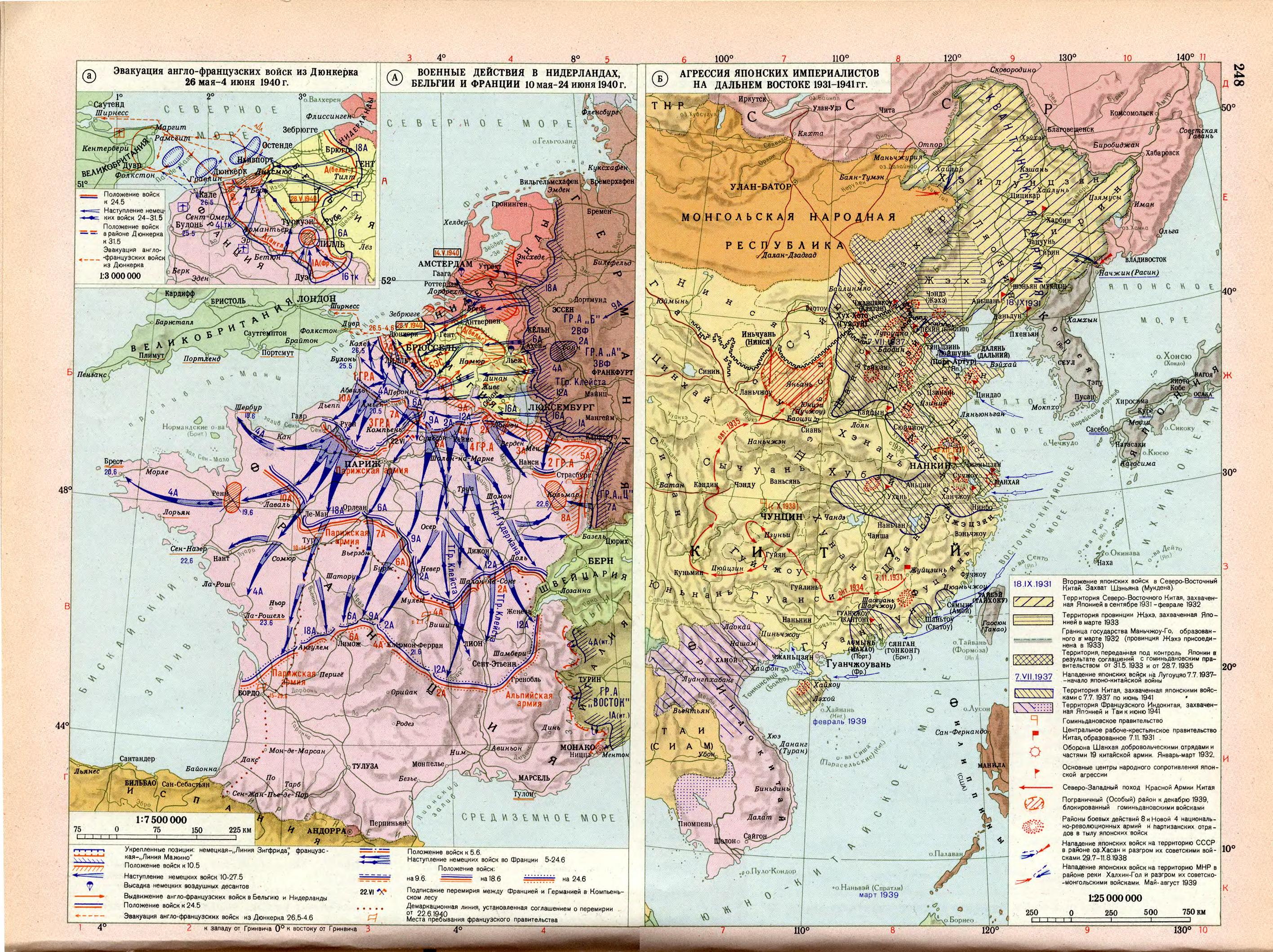 вторая мировая война в африке