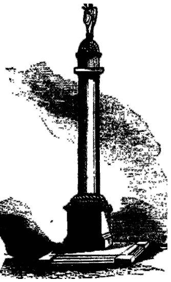 петр 1 основал санкт петербург