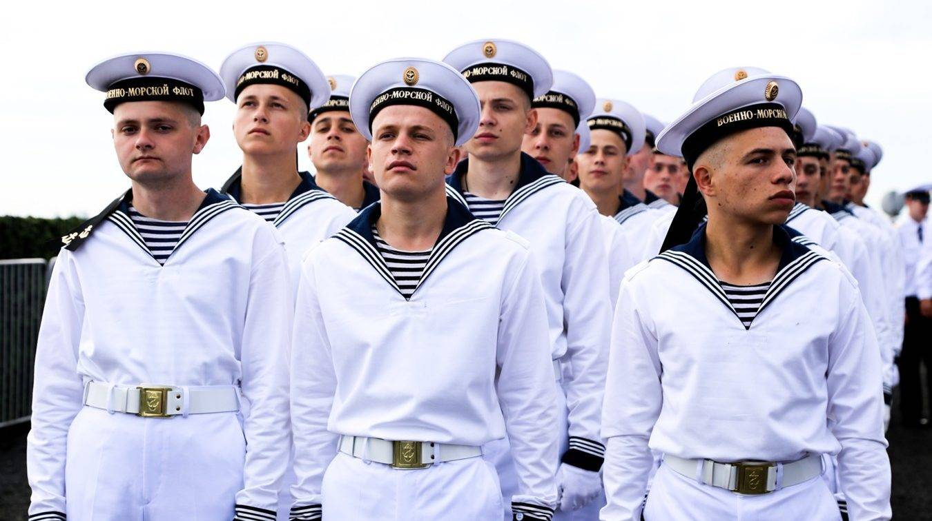 парадная форма сухопутных войск