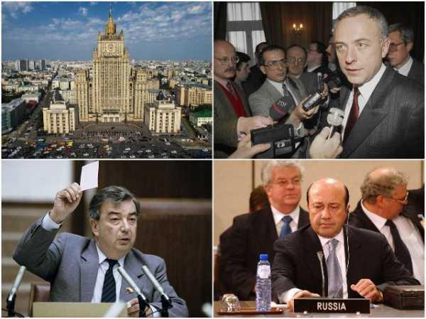 министры иностранных дел ссср и россии