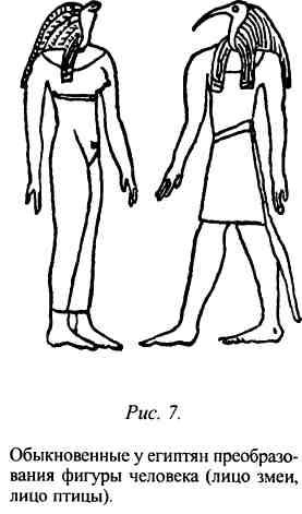 египетские войны в древности