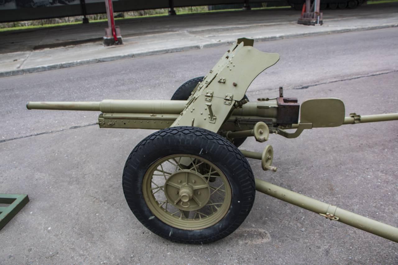 сорокопятка пушка