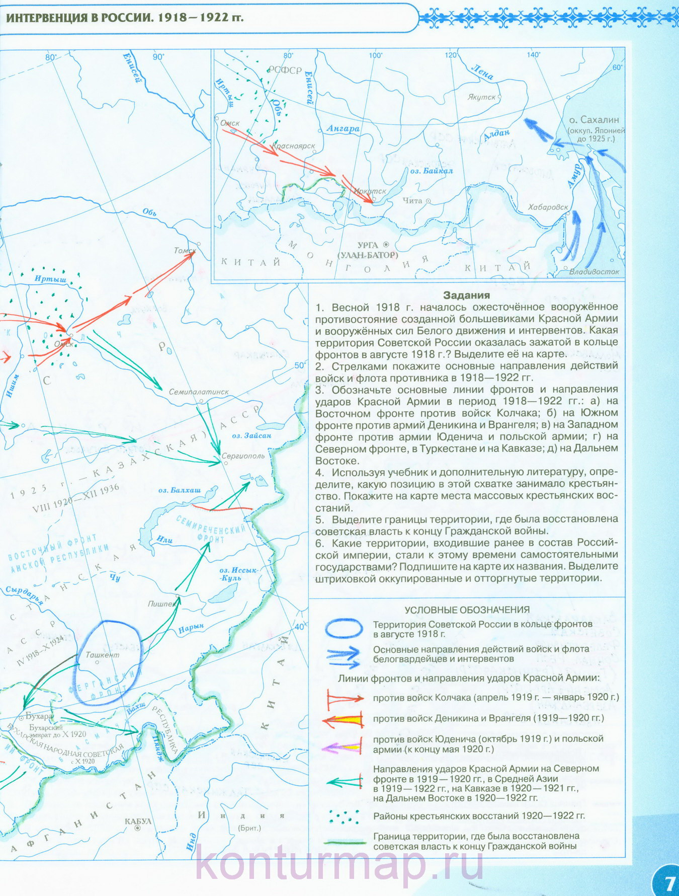 начало вторжения иностранных войск в россию