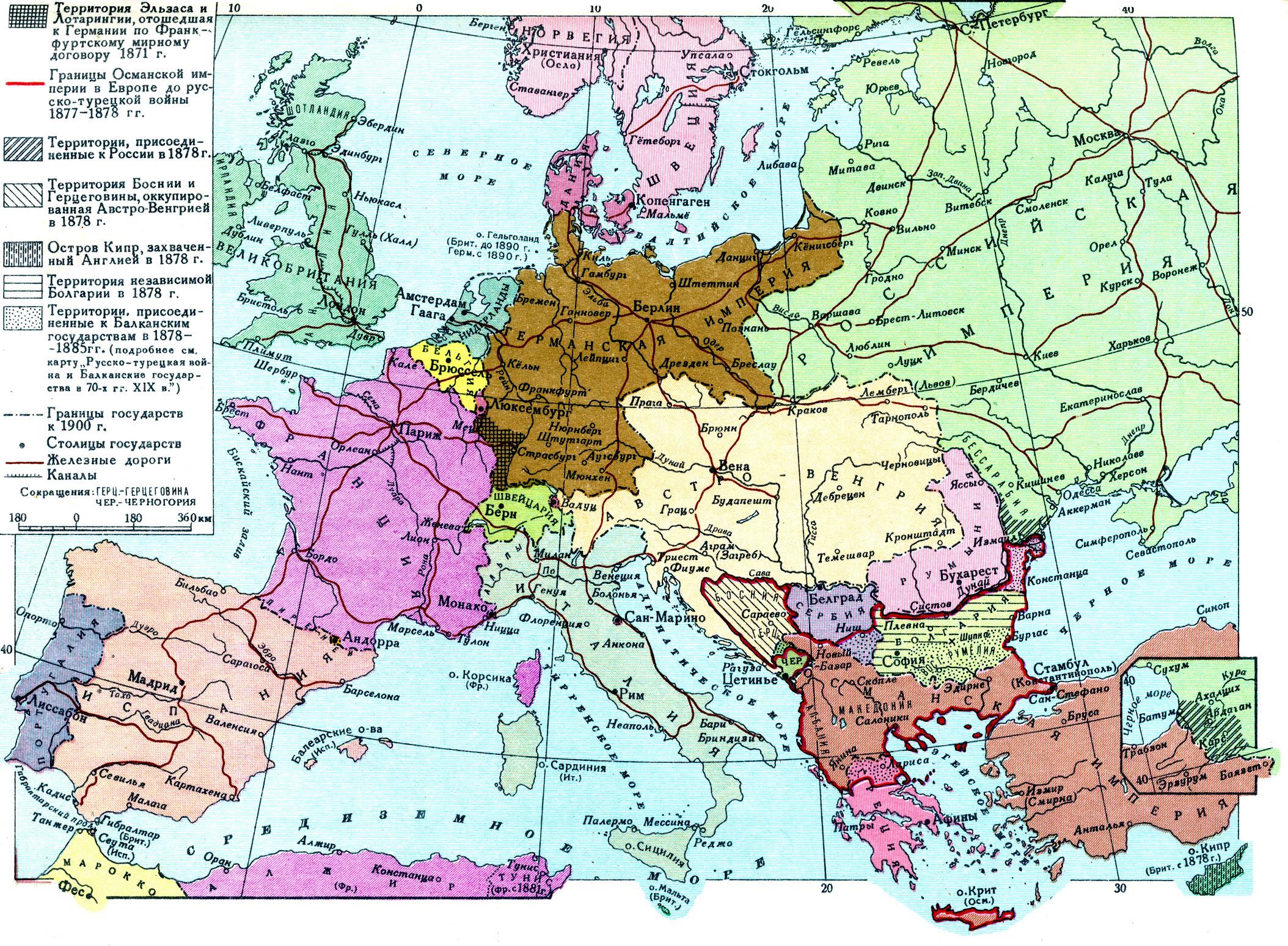 создание союза трех императоров дата