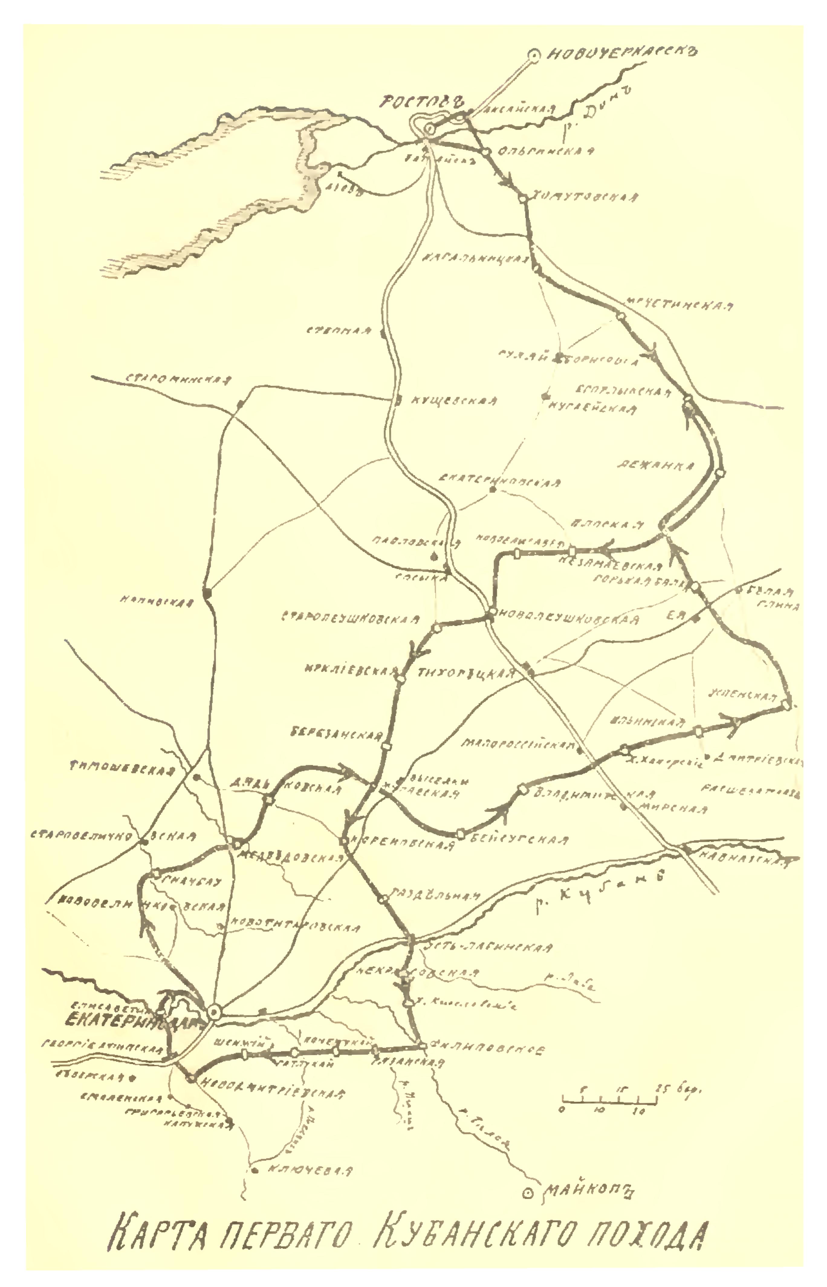 ледовый поход добровольческой армии