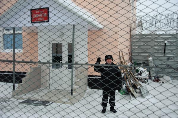женские колонии в россии список городов